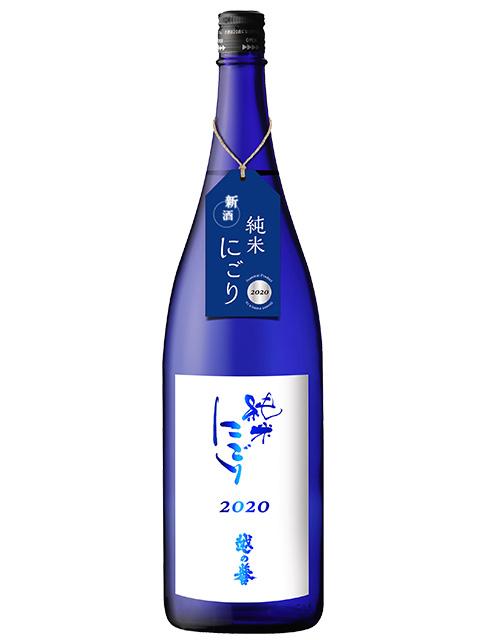 越の誉 純米にごり酒 1800ml