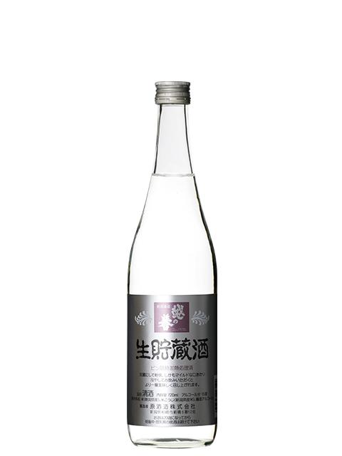 越の誉 生貯蔵酒 720ml