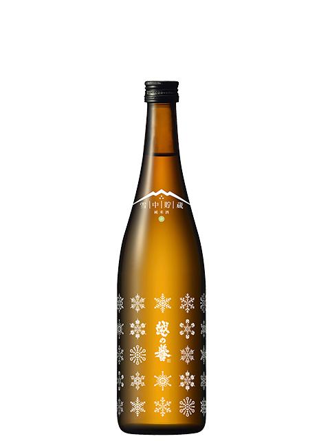 越の誉 雪中貯蔵 純米酒 720ml