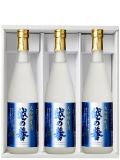 【送料込価格】越の誉 大吟醸生酒 720ml×3本セット KDN-55