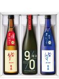 越の誉 新酒セット KJS-50
