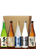 越の誉 家飲みセット KM-A