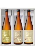 越の誉 《彩(いろどり》純米酒セット