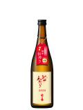 越の誉 純米初搾り 無濾過原酒 720ml