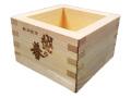 越の誉オリジナル木枡