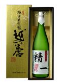 名前入りオリジナルラベル酒 純米大吟醸 1800ml