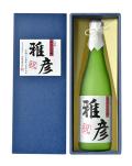 名前入りオリジナルラベル酒 純米大吟醸 720ml