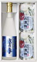 【クール便送料込】生酒&漬物セット