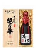 【名前入りオリジナルラベル酒】大吟醸 原酒 越神楽 720ml