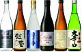 越の誉おうちde酒の陣限定セットB-7
