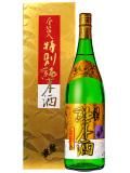 越の誉 特別純米酒金箔入り 1800ml