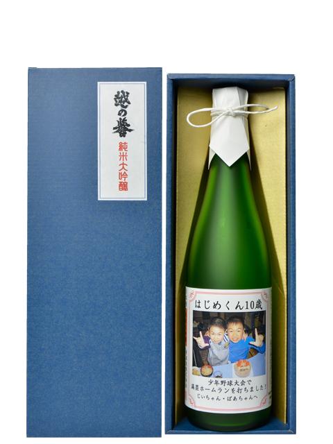 写真入りオリジナルラベル酒 純米大吟醸 720ml