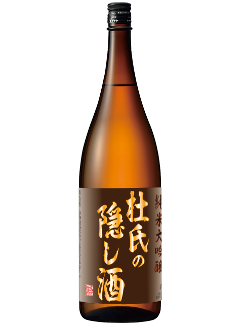 越の誉 杜氏の隠し酒 純米大吟醸 1800ml