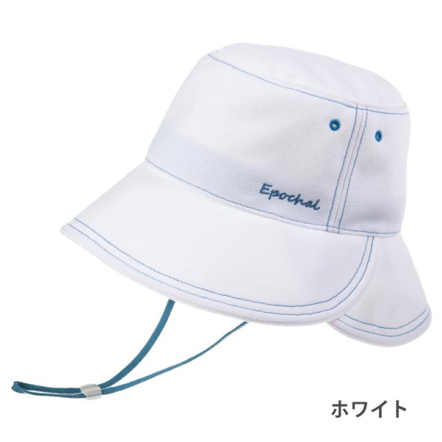 3WAY UVカット帽子 【エポカル】 子ども用の紫外線対策帽子 サンハット 【日本学校保健会推薦用品】 ホワイト