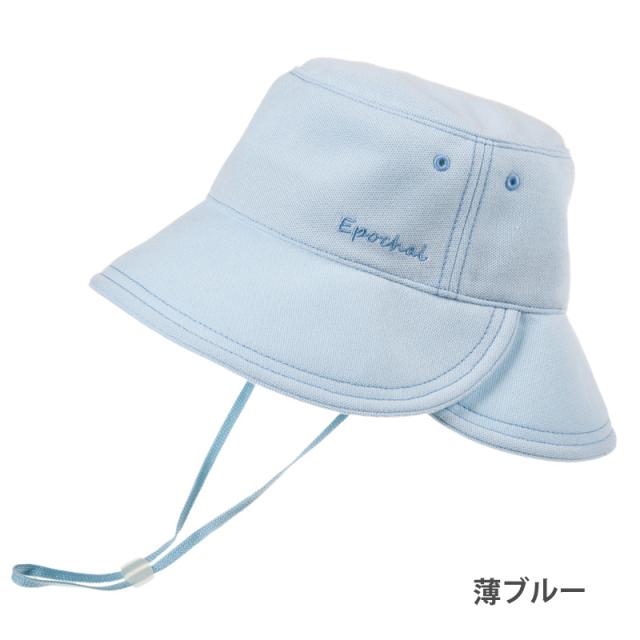3WAY UVカット帽子 【エポカル】 子ども用の紫外線対策帽子 サンハット 【日本学校保健会推薦用品】 ブルー