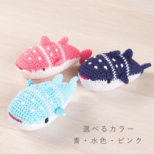 編みぐるみ ジンベエザメ 赤ちゃんのおもちゃラトル