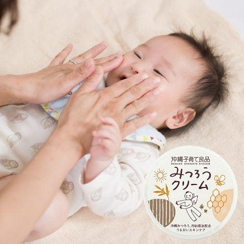 乾燥肌や敏感肌 赤ちゃんの保湿には【おきなわのみつろうクリーム】肌荒れ防止に