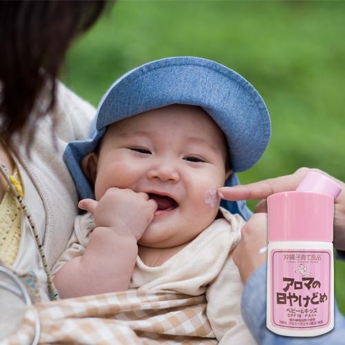 赤ちゃん用無添加安心日焼け止め