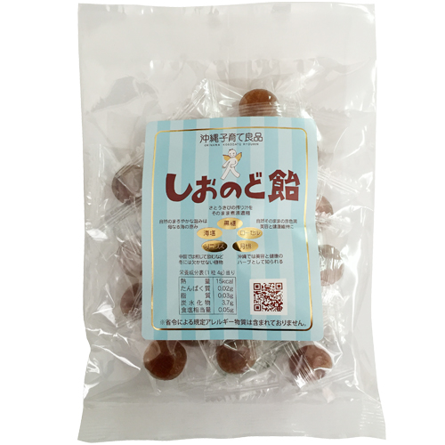 沖縄しおのど飴 沖縄の黒糖と塩からできた飴