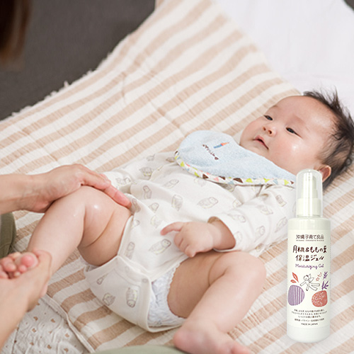 乾燥肌の保湿【月桃&ももの葉 保湿ジェル】乾燥肌敏感肌のママや赤ちゃんに