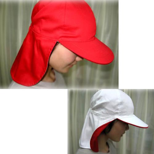 【サンハット:赤白帽子】入学準備にフラップ付き紅白帽でUV対策【綿100%】国内産