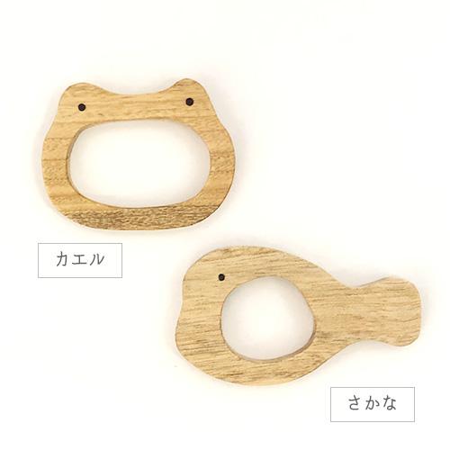 【沖縄県産品】赤ちゃんの歯がため沖縄の木のおもちゃ(カエル・さかな)