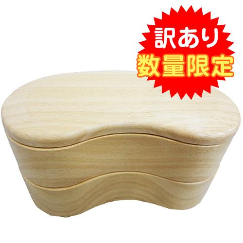 木製お弁当箱ビーンズ