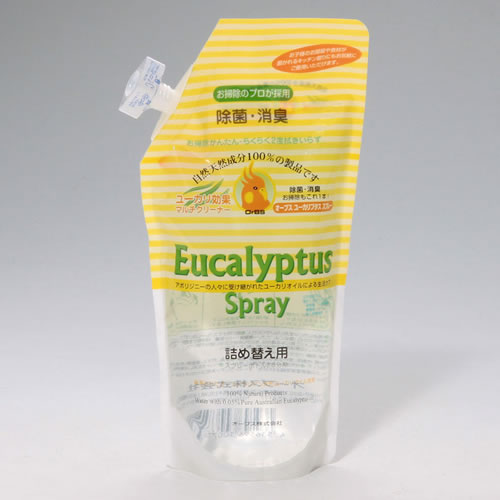 ユーカリスプレー 消臭 除菌