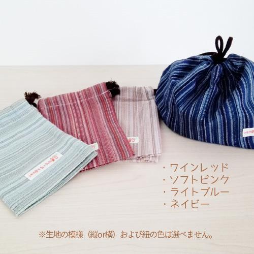 お弁当箱用袋(ランチバッグ)お弁当箱用巾着袋