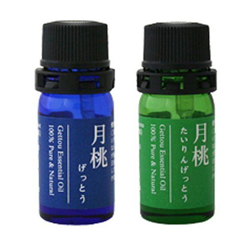 月桃 アロマオイル 精油
