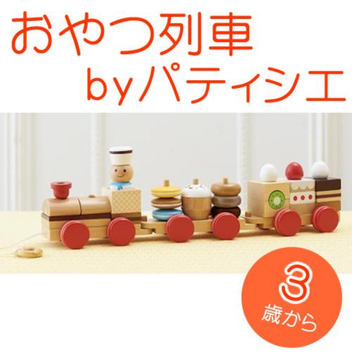 木のおもちゃ 赤ちゃん
