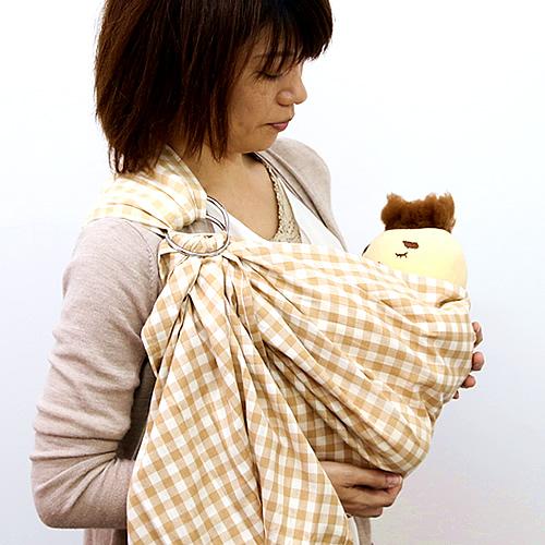 【送料無料】ベビースリング【快適はっぴースリング】安全な赤ちゃんの抱っこひも【日本製沖縄産】オーガニックコットン/チェック(ブラウン)