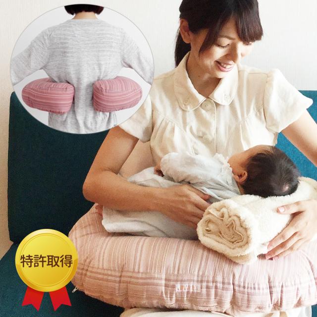 【送料無料】しっかり安定の授乳クッション【SANGOクッション】助産師がプロデュースのへたにくい授乳クッション安心安全な赤ちゃんが心地よく寝るベット【日本製沖縄産】