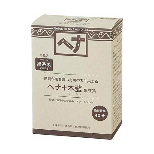 【天然素材の白髪染め】ヘナ+木藍(もくらん)