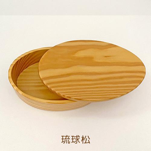 【送料無料】沖縄県産こたまご型木製お弁当箱【お名前入れもできます】木のお弁当箱【お祝いの贈り物】運動会や遠足に