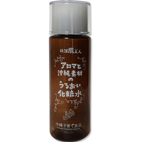 沖縄アロマの化粧水、乳液
