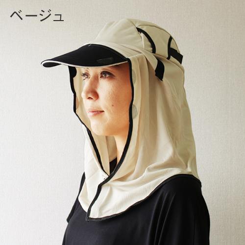 UVネックガード:アウトドア帽子調整可能:紫外線遮蔽率97%&UPF45【FIELDVENTURE(フリーサイズ)】