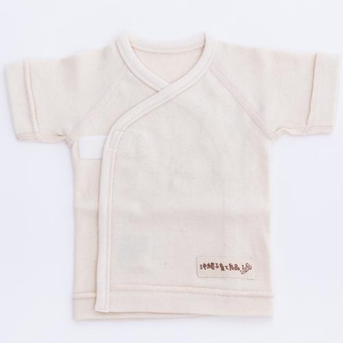 小さい赤ちゃん短肌着オーガニック