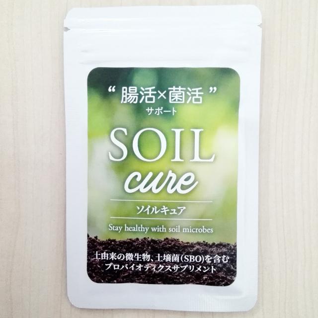 ソイルキュア SOIL cure 腸活・菌活をサポート 腸内環境を整える土壌菌サプリメント