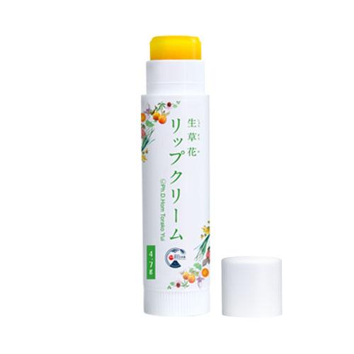 生草花リップクリーム カレンデュラ(イエロー)