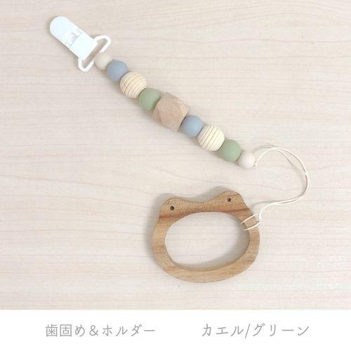 歯固め&ホルダー 赤ちゃんの歯がため沖縄の木のおもちゃ(カエルさかな)