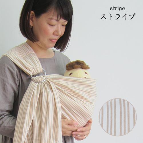 新生児 スリング 首がすわる前の赤ちゃんに! 新生児から使えるおすすめスリングをタイプ別に紹介