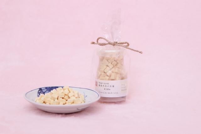 Branebaさんの 『至高謹製 国産大豆の豆腐』 兵庫県産・遺伝子組換え無しの大豆で作った豆腐をフリーズドライをしました。