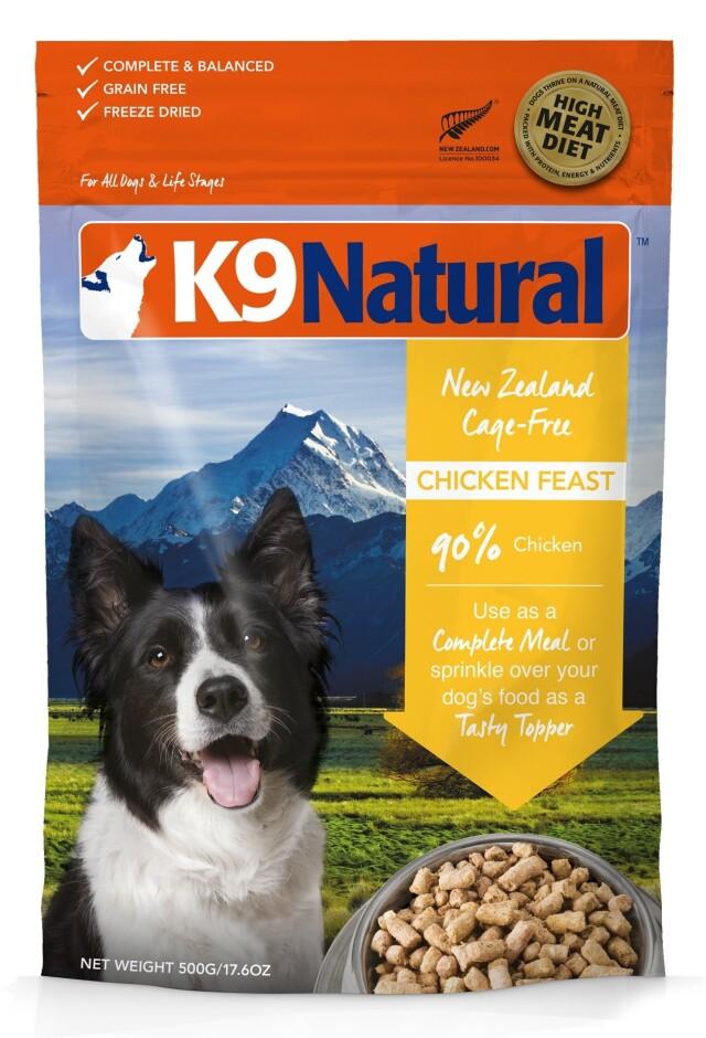 『K9チキンフィースト』 低脂質で高たんぱくな鶏をそのままフリーズドライにしました。内容量は500g、ぬるま湯で戻すと 2kg になります。