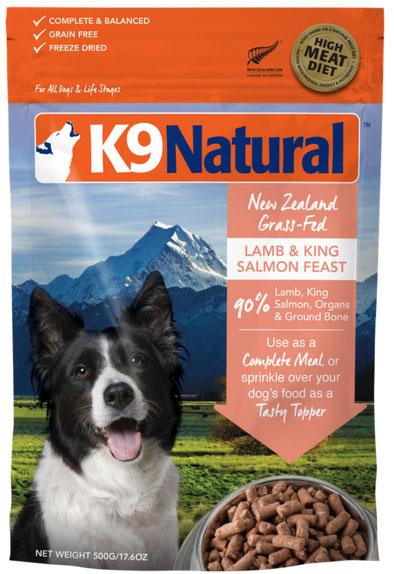 『K9 ラム&キングサーモンフィースト』 EPA・DHA・アスタキサンチンが豊富なキングサーモンとグラスフェッドラムのトライプです。内容量は500g。ぬるま湯で戻すと 2kg になります。