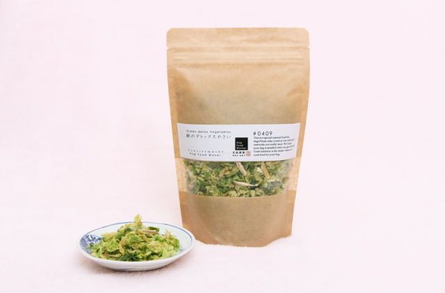 Branebaさんの 『緑のデトックス野菜 180g』 緑のお野菜メインのサポート食でしたらこちらです♪