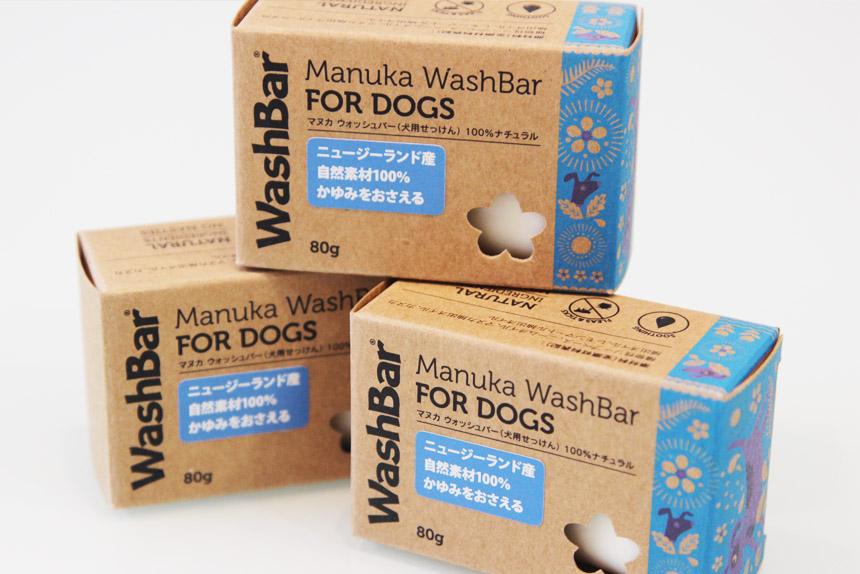 ウォッシュバー 100%天然成分のみを使用した石鹸で、毎日の足洗い使用します。しっかりと洗浄できますし、マヌカとカヌカの力で優しく皮膚を守ってくれますよ~♪