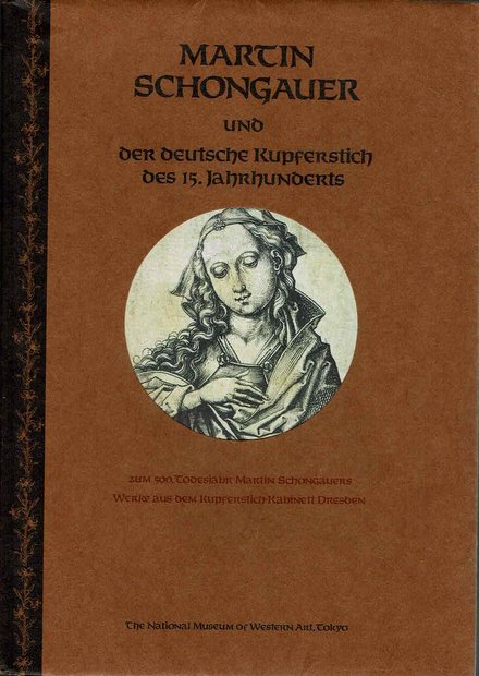 マルティン・ショーンガウアーと15世紀ドイツ銅版画 (ショーンガウアー歿後500年記念展 ドレスデン版画素描館所蔵) 図録