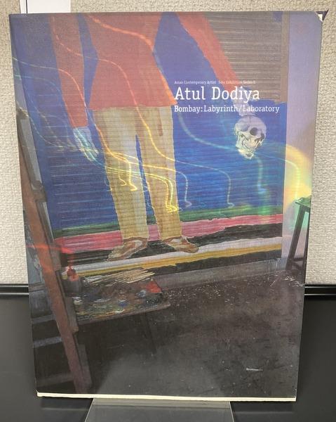 アトゥール・ドディヤ展 ボンベイ:迷宮/実験室 図録