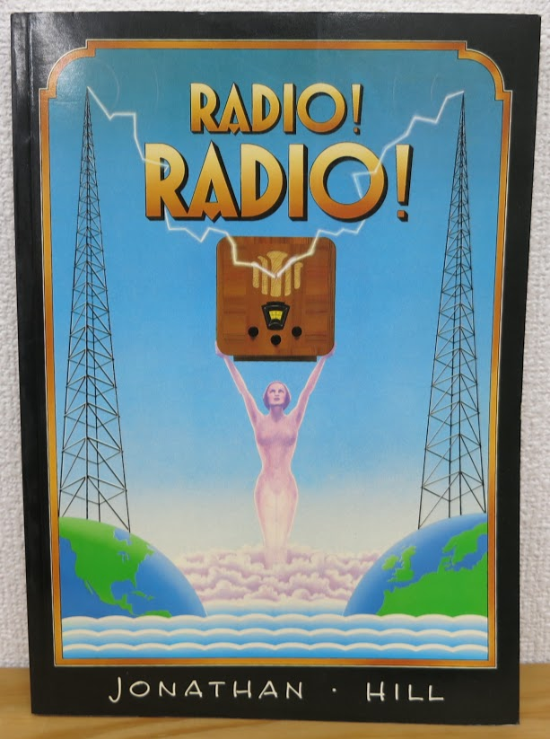 Radio!, Radio! Jonathan Hill